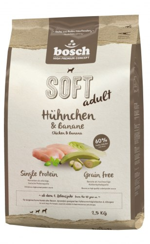 Сухой корм Bosch Софт+Курица с бананом 2,5 кг