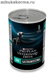Консерва В НАЛИЧИИ ProPlan PPVD EN для собак при расстройстве пищеварения, 400г
