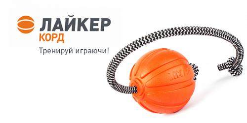 Тренировочный снаряд Liker cord в виде мячика на веревке, д.7см