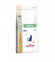 Сухой корм Royal Canin DENTAL - 1,5 кг