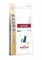 Сухой корм Royal Canin HEPATIC HF26 - 2 кг