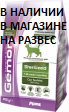Сухой корм Gemon Cat Light/Sterility 31/12,5 20 кг