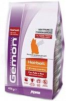 Сухой корм В НАЛИЧИИ Gemon Cat Hairball корм для кошек для выведения комков шерсти 400 г