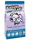 """Сухой корм Barking Heads """"Щенячьи деньки"""" -беззерновой 18 кг"""