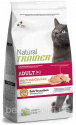Сухой корм Trainer Natural - (0,3кг) - Adult Fresh Chicken
