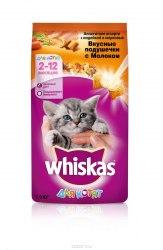 Сухой корм В НАЛИЧИИ Whiskas Подушечки для котят, молочная индейка с морковью 1,9 кг