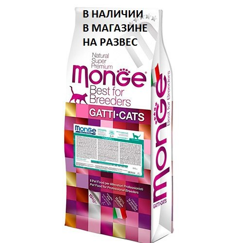 Сухой корм Monge Cat Hairball 10 кг