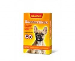 БИОошейник В НАЛИЧИИ Amstrel для собак, 65 см
