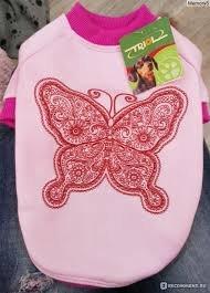 Толстовка В НАЛИЧИИ Triol Бабочка 30 см, розовая (М)