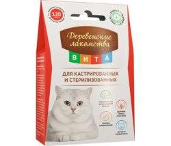 Витаминизированное лакомство В НАЛИЧИИ Деревенские лакомства для кастрированных котов и кошек, 120 таб