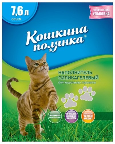 Наполнитель В НАЛИЧИИ Кошкина Полянка силикагелевый, 7,6л