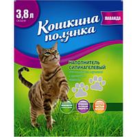 Наполнитель В НАЛИЧИИ Кошкина Полянка силикагелевый с лавандой, 11,4л