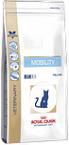 Сухой корм В НАЛИЧИИ Royal Canin MOBILITY - 0,5 кг