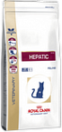 Сухой корм Royal Canin HEPATIC HF26 - 2 кг