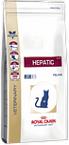Сухой корм В НАЛИЧИИ Royal Canin HEPATIC Feline - 2 кг