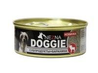 Консерва В НАЛИЧИИ Doggie телятина + субпродукты, 90г