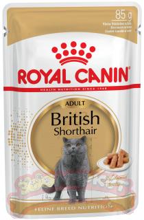 Консерва В НАЛИЧИИ Royal Canin для кошек британской породы в соусе, 85г