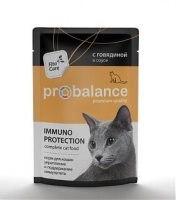 Консерва В НАЛИЧИИ ProBalance Immuno Protection, для кошек с говядиной в соусе, 85г