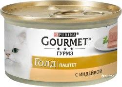 Паштет Gourmet Gold с индейкой, 85г