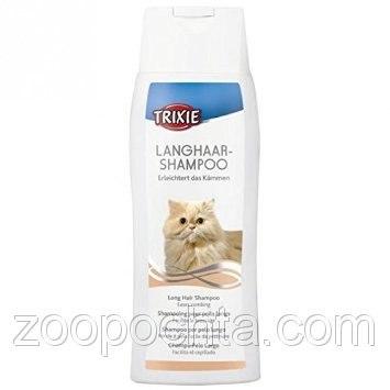 Шампунь В НАЛИЧИИ TRIXIE для длинношерстных пород кошек, 250мл