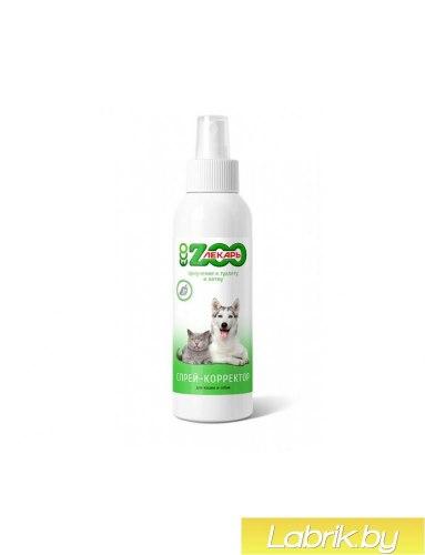 Спрей-корректор В НАЛИЧИИ Эко зоолекарь приучение к туалету и лотку для кошек и собак, 200 мл