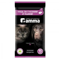 Салфетки Gamma уход за глазами и ушами, 15 шт