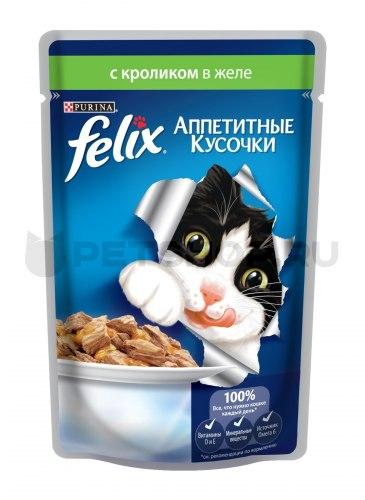 Сухой корм В НАЛИЧИИ Felix с кроликом в желе, 85 г