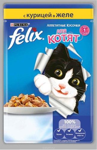 Консерва В НАЛИЧИИ Felix для котят с курицей в желе, 85 г