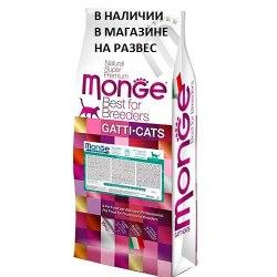 Сухой корм НА РАЗВЕС Monge Hairball, 1 кг