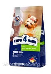 Сухой корм Клуб 4 Лапы для взрослых собак мелких пород,НА РАЗВЕС 100 г