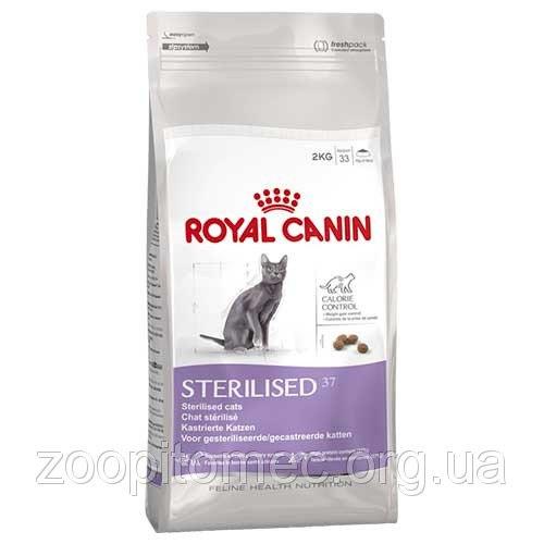 Сухой корм Royal Canin STERILISED 100г