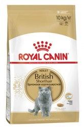 Сухой корм НА РАЗВЕС Royal Canin British Shorthair Adult, 1 кг
