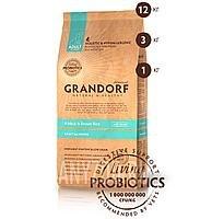 Сухой корм В НАЛИЧИИ Grandorf DOG 4 Meat&Rice PROBIOTIC ALL BREEDS 1 кг.