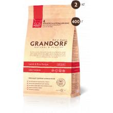 Сухой корм В НАЛИЧИИ Grandorf CAT Lamb&Rice KITTEN 2 кг.