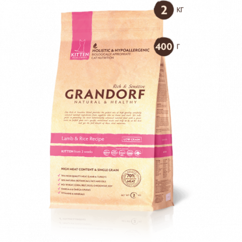 Сухой корм Grandorf CAT Lamb&Rice KITTEN 2 кг.