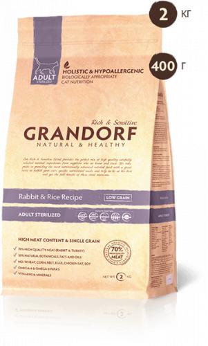 Сухой корм В НАЛИЧИИ Grandorf CAT Rabbit&Rice STERILISED 0,4 кг.