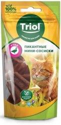 Пиканные мини-сосиски В НАЛИЧИИ Triol из утки для кошек, 50г