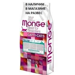 Сухой корм НА РАЗВЕС Monge STERILISED 1 кг