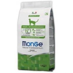 Сухой корм НА РАЗВЕС Monge Monoprotein для взрослых кошек с кроликом, 1 кг