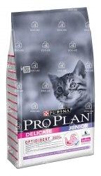 Сухой корм НА РАЗВЕС Pro Plan Kitten Delicate с индейкой, 1 кг