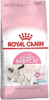 Сухой корм Royal Canin Babycat, НА РАЗВЕС 100г