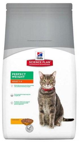 Сухой корм Hill's Science Plan Perfect Weight сухой корм для кошек, склонных к набору веса с курицей 1,5 кг