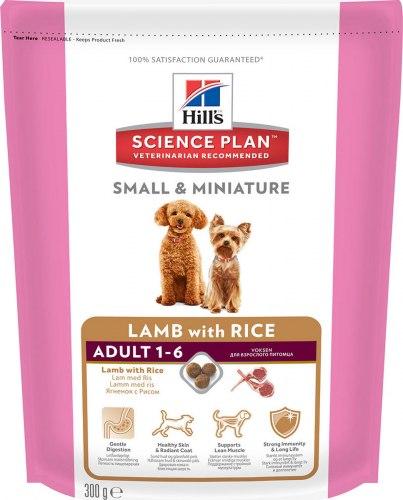 Сухой корм В НАЛИЧИИ Hill's Science Plan Small & Miniature сухой корм для собак мелких и миниатюрных пород ягненок с рисом 300 г