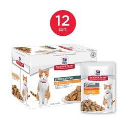 Влажный корм Hill's Science Plan Sterilised Cat для кошек и котят от 6 месяцев в ассортименте 12шт/85 г