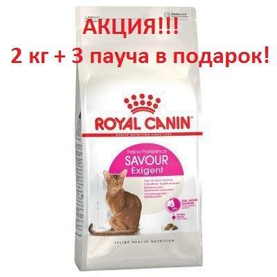 Сухой корм Royal Canin Mini Exigent 3 кг