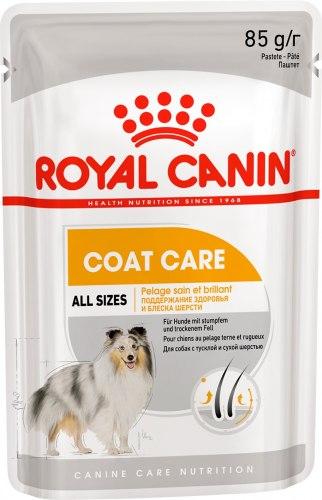 Консерва В НАЛИЧИИ Royal Canin для собак для блеска и мягкой шерсти Coat Care Canine 1шт/85г