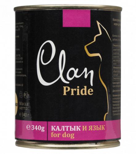 Консерва В НАЛИЧИИ Clan Pride калтык и язык, 340г
