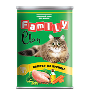 Консерва В НАЛИЧИИ Clan Family 415 г в ассортименте
