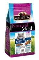 Сухой корм НА РАЗВЕС MEGLIUM для взрослых кошек с рыбой 1 кг