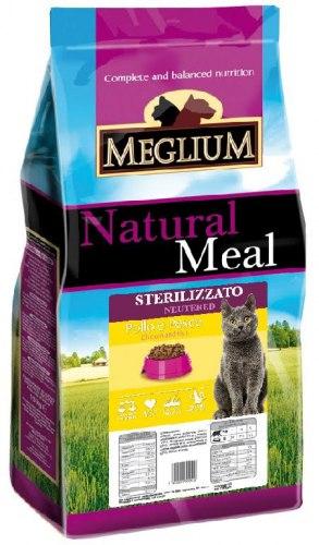 Сухой корм НА РАЗВЕС MEGLIUM для стерилизованных кошек 1 кг